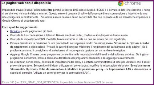 DOMINI ARUBA  IL REDIRECT NON FUNZIONA !!